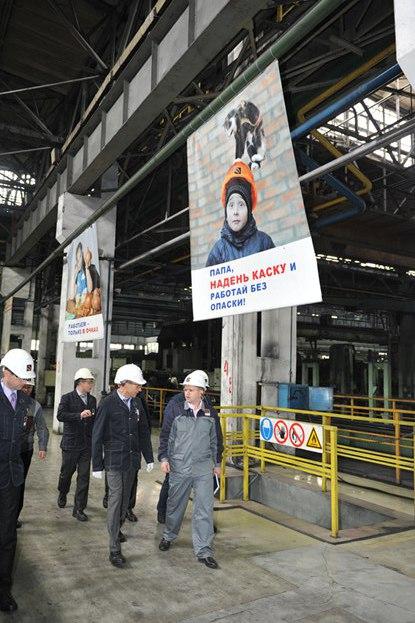 На ТАГМЕТе отметили Всемирный день охраны труда