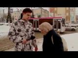 Бабка для переговоров