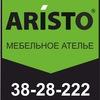 Мебель:кухни, шкафы-купе, АРИСТО/ARISTO СПб