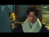 Токкэби | Goblin | Dokkaebi.серия 9 из 2016 г Южная Корея