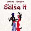 Школа Salsa It. Сальса в Краснодаре.