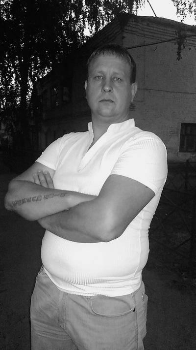 Макс Бутрин