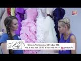 Прокат платье АЖУР в Свадебном Переполохе