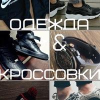 shopping4ua