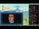 Стрим #8 по The Legend of Zelda: Breath of the Wild от 31.03.2017 [1/2]