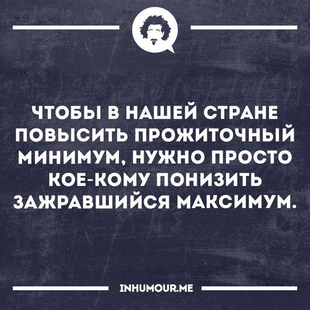 http://cs636719.vk.me/v636719865/18924/eg6lATcXVE8.jpg