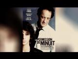 Полночное разрешение (2011) | La permission de minuit