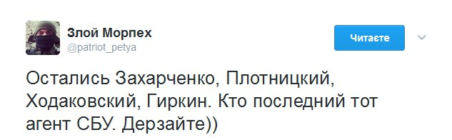 В НАТО назвали Украину главным приоритетом повестки дня Альянса - Цензор.НЕТ 6286