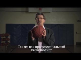 Гэри Олдман, актер. Про баскетболистов.