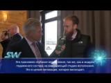 🎥 Инженер #Aurecon «SkyWay – это инновация, которая восхищает»