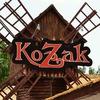 Ресторан Kozak