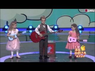 6-летний Гордей Колесов выиграл шоу талантов на центральном ТВ Китая. СМОТРИМ!