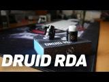 Augvape Druid RDA - припозднился, но тем не менее