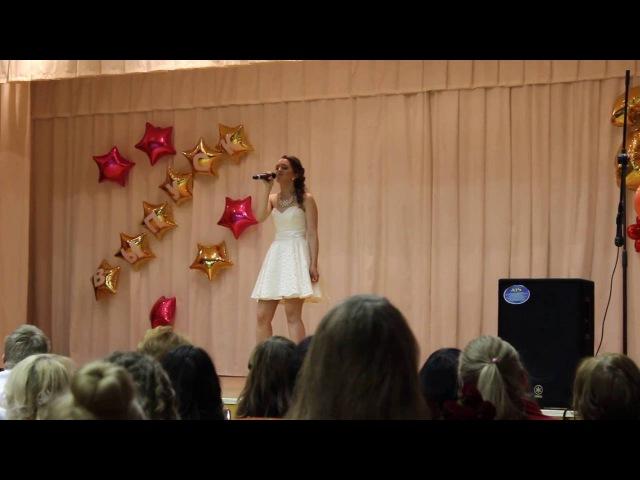 Песня на выпускной 2016