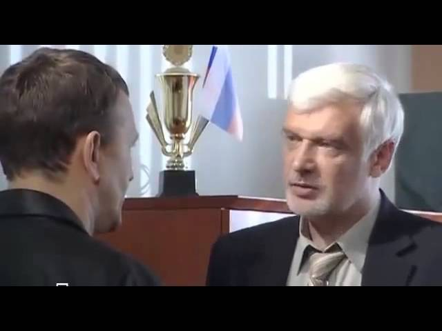 Закон и порядок Отдел оперативных расследований 4 сезон 5,6 серия