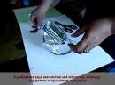 Как Сделать Мешок Удачи на День Рождения Талисман Своими Руками Мастер Класс