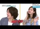 (Weeklyidol EP.249) TWICE DahyunSuper Junior Heechul couple dance
