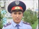 Петропавлда полиция қызметінің қауіпсіздікті қамтамасыз етудегі дайындығы тексерілді