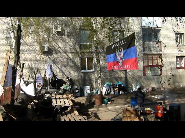 Славянск, 15.04.2014, Донбасс моя родина