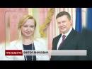 Президентство Віктора Януковича кривава пляма в історії України