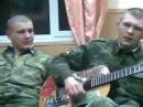 Армейские песни Мам меня прости ДУШЕВНАЯ ПЕСНЯ