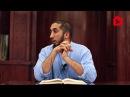 Найди себя в жизни | Нуман Али Хан