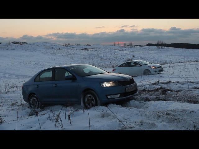 Городские авто в снегу. Кто лучше Skoda Rapid (Шкода Рапид), Kia Ceed (Киа Сид), Hyundai Solaris (Хендай Солярис), Ford Focus (Форд Фокус), Peugeot 308 (Пежо 308)