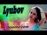 Азат Донмезов - любовь / Azat Dönmezow - lýubow