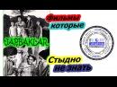 Озорные братья - ТУРКМЕНФИЛЬМ 1972г. / Japbaklar - TÜRKMENFILM 1972ý.