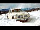 Volvo 121 P120 '10 1956 07 1967