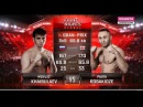 Смешанные единоборства Fight Nights Weekend Movlid Khaibulaev Россия vs Paata Robakidze Грузия