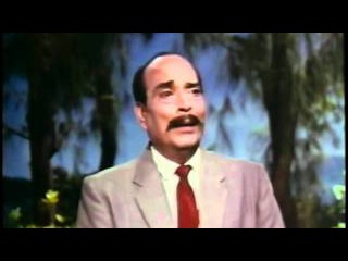 SAGAAI 1966 PART 11 (The End) Hindi Old Movie
