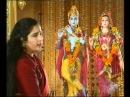 Radhe Radhe Govind Gopal Radhe Dhun By Anuradha Paudwal Ram Dhuni Shyam Dhuni