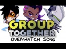 Instalok - Group Together Overwatch Song Shawn Mendes - Treat You Better PARODY