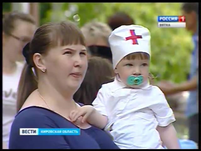 В родильном отделении городской больницы № 2 прошел парад колясок (ГТРК Вятка)