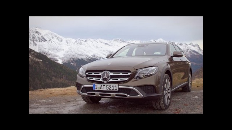 2017 Mercedes E 220d All Terrain - Citrine Brown