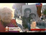 Бессмертный полк (РТР-Беларусь, 09.05.2016) Фрагмент