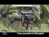 4-month-old boy falls from escalator in Shanghai