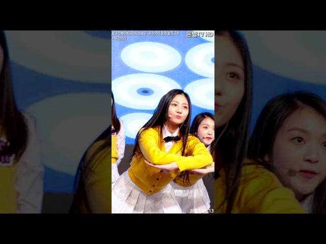 [은별TV] 20170413 보너스베이비(Bonusbaby) 채현 '우리끼리 함께 놀자' 3회 1부 - V1.우리끼리