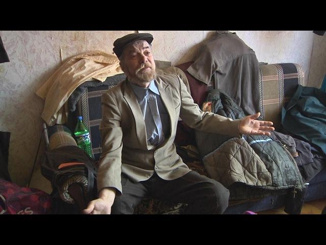 UTV. Уфимца отключили от коммунальных услуг - соседи 9 месяцев задыхаются от вони