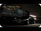 New Russian Rap Music Mix 5 ● December 2016 | Новий Русский Рэп Музыка Микс 5 ● Декабрь 2016