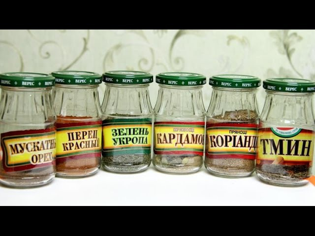 Яркие баночки для специй своими руками - Удивительное свойство пластиковой бутылки