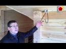 Какие 3 составляющие у проводки в деревянном доме Скрытый электромонтаж в дерев...