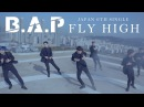 MV B A P「FLY HIGH」 JAPAN 6TH SINGLE 2016 12 7