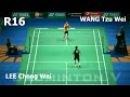 LEE Chong Wei vs WANG Tzu Wei Badminton 2017 AllEngland R16
