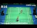 Tanongsak SAENSOMBOONSUK vs CHEN Long Badminton 2017 AllEngland R16