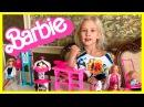 Видео про куклы Барби