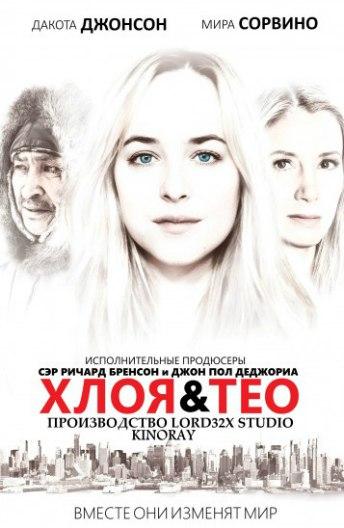 Смотреть фильмы исторические про русских царей про староверов