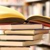 Русский язык и литература 9б класс