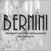Bernini | Интернет магазин светильников